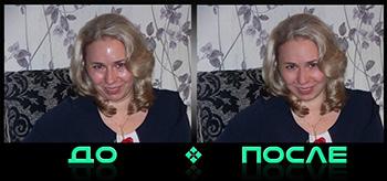 Фоторедактор онлайн ретушь лица в Photo after