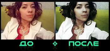 Бесплатная ретушь лица онлайн в редакторе Photo after
