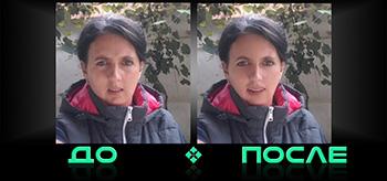 Сделать ретушь лица в фотошопе онлайн редактора изображений