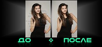 Как удалить надпись с фото в онлайн редакторе изображений