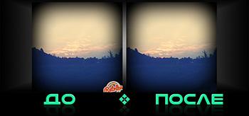 Удаление водяных знаков с фото в творческой студии Photo after