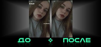 Удалить надпись на фото онлайн бесплатно в студии Photo after