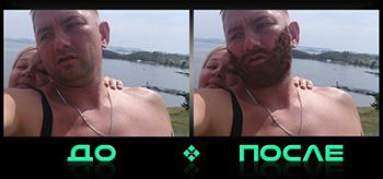 Борода онлайн в фотошопе нашего редактора изображений