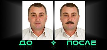 Фотошоп онлайн усов в нашем редакторе изображений