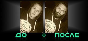 Фотошоп онлайн сделал бороду в нашем редакторе изображений