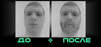 Фотошоп онлайн сделать бороду в творческой студии