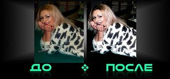 Цветовой тон в фотошопе онлайн редактора изображений