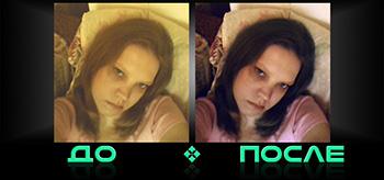 Фотошоп цветовой тон в онлайн редакторе Photo after
