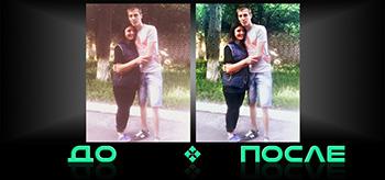 Цветовой тон в фотошопе творческой студии Photo after