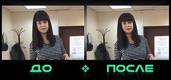 Удаление дефектов на фото в онлайн редакторе изображений