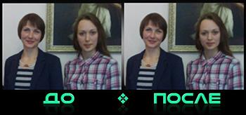 Коррекция фото в фотошопе онлайн редактора Photo after