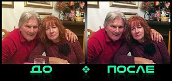 Фотошоп онлайн улучшил качество фото в нашем редакторе