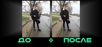 Ненужные детали фото в онлайн редакторе изображений