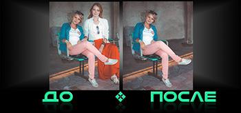 Фотошоп онлайн убрать в нашем редакторе изображений
