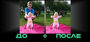 Фотошоп вырезка онлайн в нашем редакторе изображений