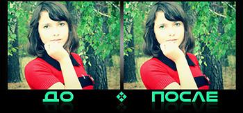 Фотошоп онлайн убрать в редакторе изображений