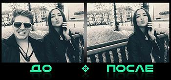 Вырезать онлайн фотошоп в нашем редакторе изображений