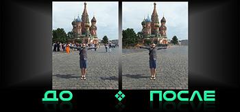 Фотошоп вырезка в онлайн редакторе изображений