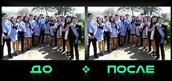 Вырезать онлайн в фотошопе нашего редактора изображений