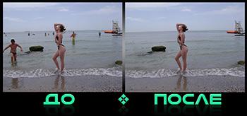 Реальный фотошоп онлайн в творческой студии Photo after