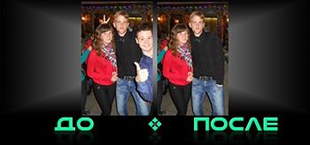 Фотошоп онлайн редактор фото Photo after