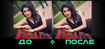 Удалить с фото в онлайн фотошопе студии Photo after