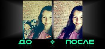 Фоторедактор фотошоп онлайн бесплатно Photo after