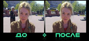 Удаление человека с фото в онлайн редакторе изображений