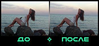 Убрать лишнее в онлайн фотошопе редактора изображений