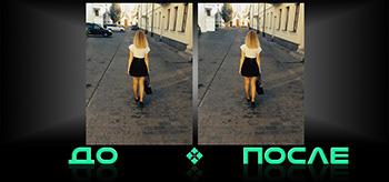 Удаление объектов с фотографии в творческой студии Photo after