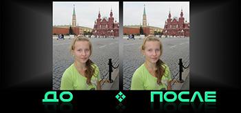 Удалить с фото в онлайн фотошопе нашего редактора