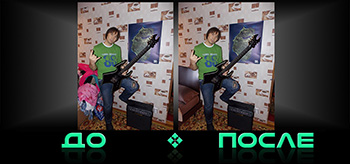 Убрать лишнее в онлайн фотошопе редактора Photo after