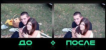 Фотошоп с вырезанием объекта в онлайн редакторе изображений