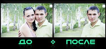 Удалить человека с фото в онлайн редакторе изображений