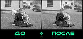 Удаление лишнего с фото в онлайн редакторе изображений