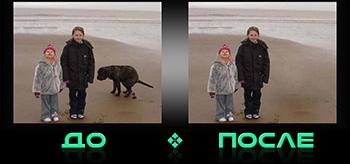 Веселый фотошоп онлайн в нашем редакторе изображений