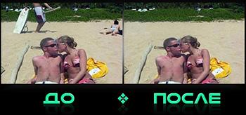 Фотошоп онлайн вырезать объект в нашем редакторе изображений