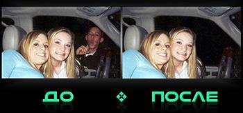 Фотошоп изменение фото онлайн в нашем редакторе изображений