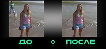 Переделать фото онлайн бесплатно в нашем редакторе изображений