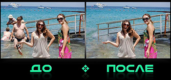 Удаление объектов с фотографии в онлайн редакторе изображений
