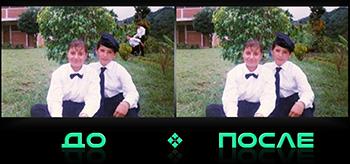 Реальный фотошоп онлайн в нашем редакторе изображений