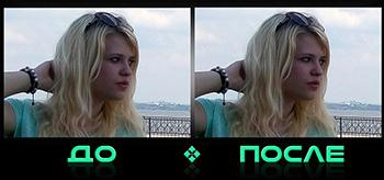 Фотошоп синяков в онлайн редакторе Photo after