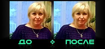 Убрать синяки под глазами на фото в нашем редакторе изображений