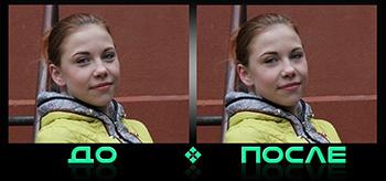 Фотошопим синяки под глазами в нашем редакторе изображений