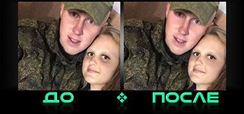 Фотошоп синяков под глазами в онлайн редакторе Photo after