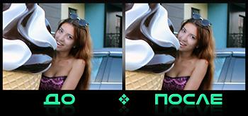 Фотошоп синяков под глазами в онлайн редакторе творческой студии