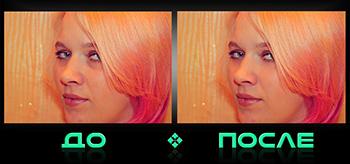 Фотошопом убрать синяки под глазами в онлайн редакторе изображений