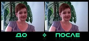 Убрать синяки под глазами в онлайн редакторе изображений