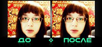 Фотошоп синяков под глазами в онлайн редакторе